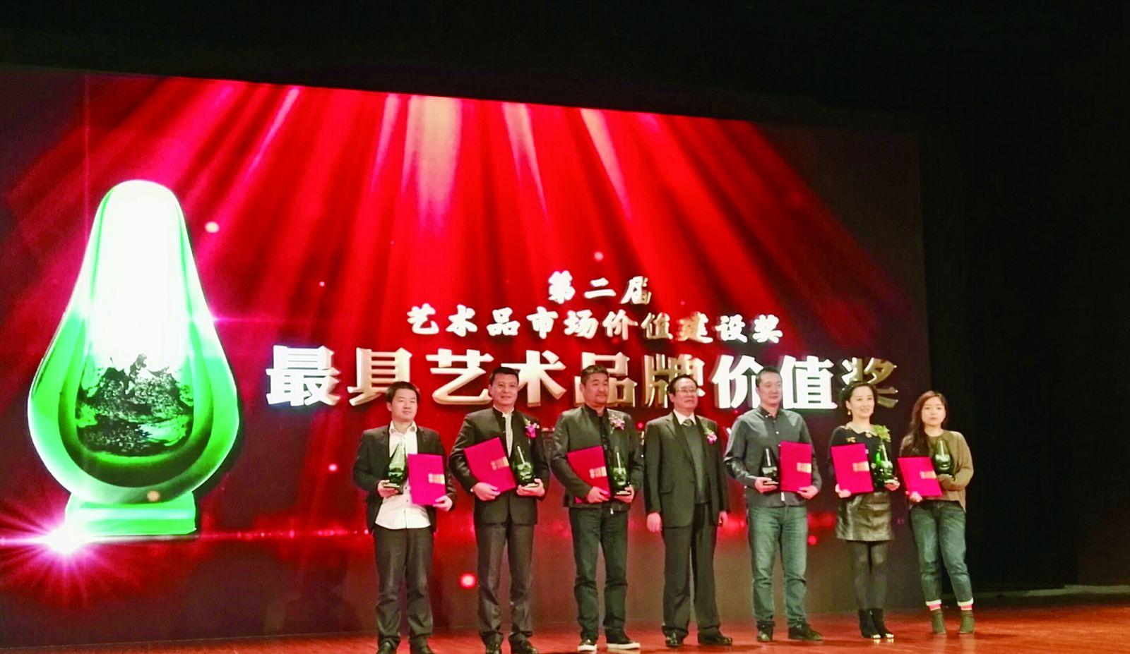 中濠典藏獲最具藝術品牌價值獎