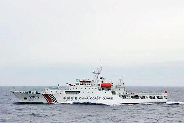 中國海警局劃歸武警後首次巡航釣島