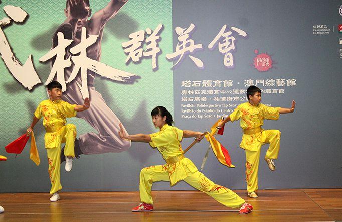 首辦世界大學生武術錦標賽