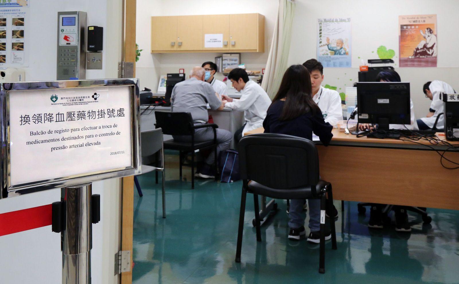 衛生局稱今逾400人換領降血壓藥
