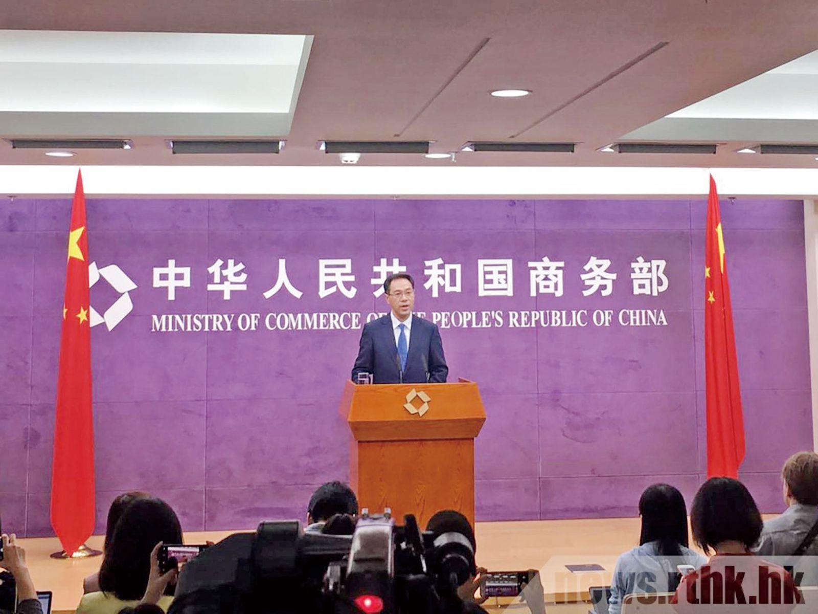 中國將推貿易多元化應對
