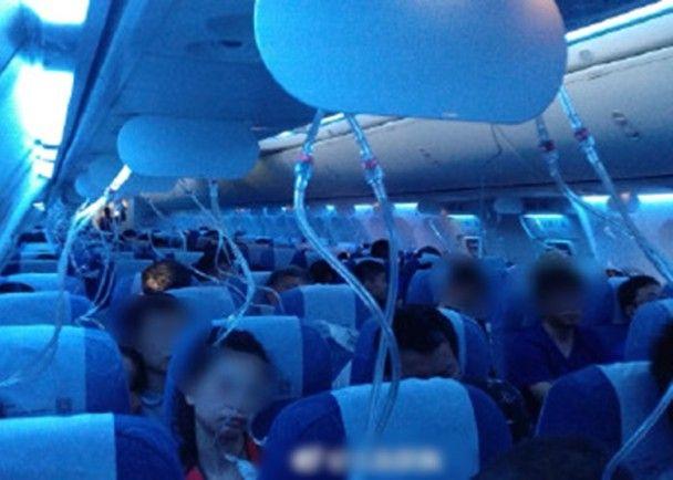 香港飛大連國航客機高空急降