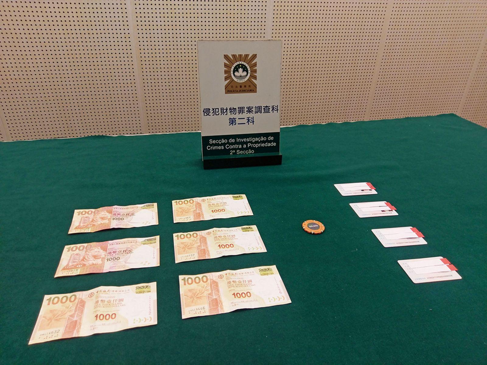偷同房十萬元籌碼被捕