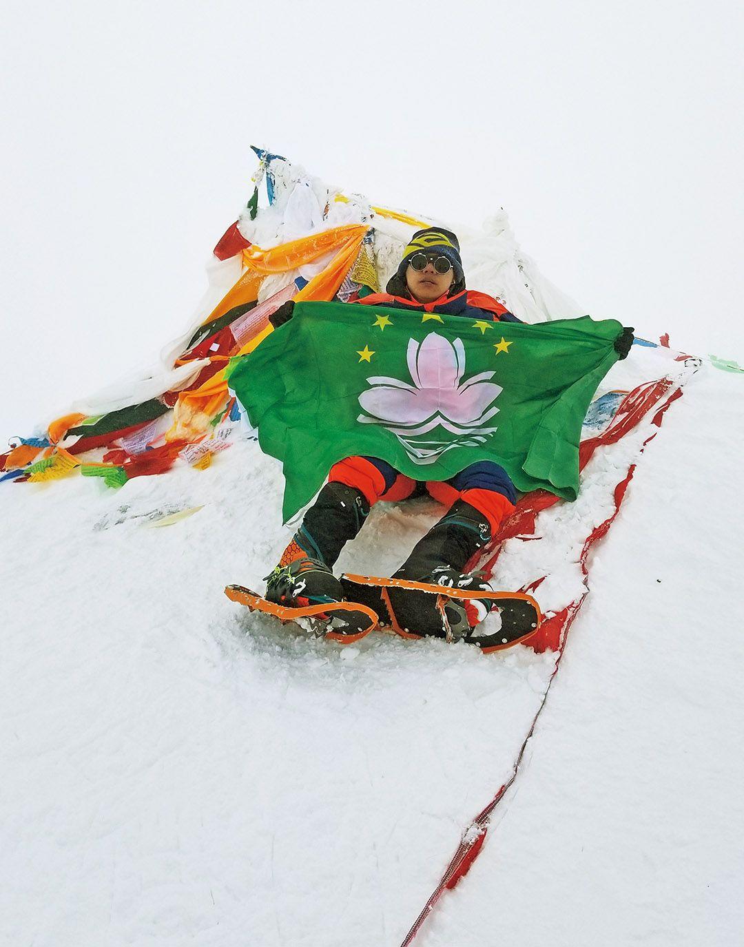 7,546米峰頂 對牛腩飯的思念