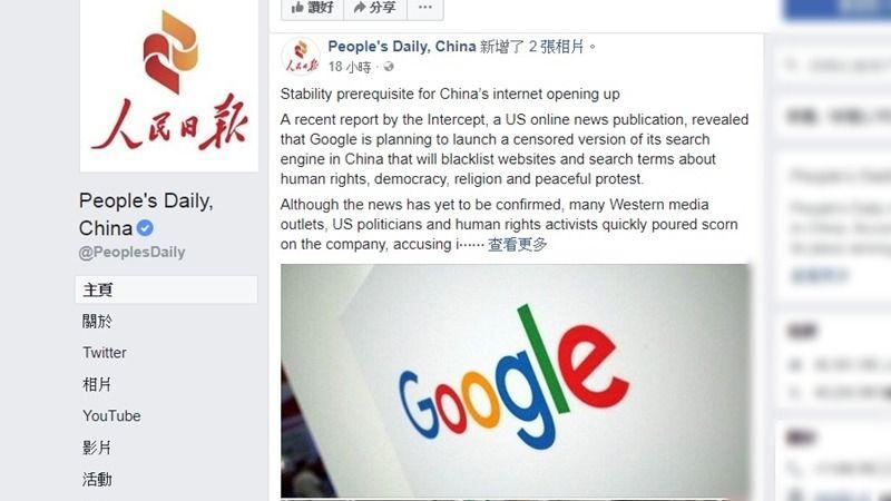 前提是遵守中國法律