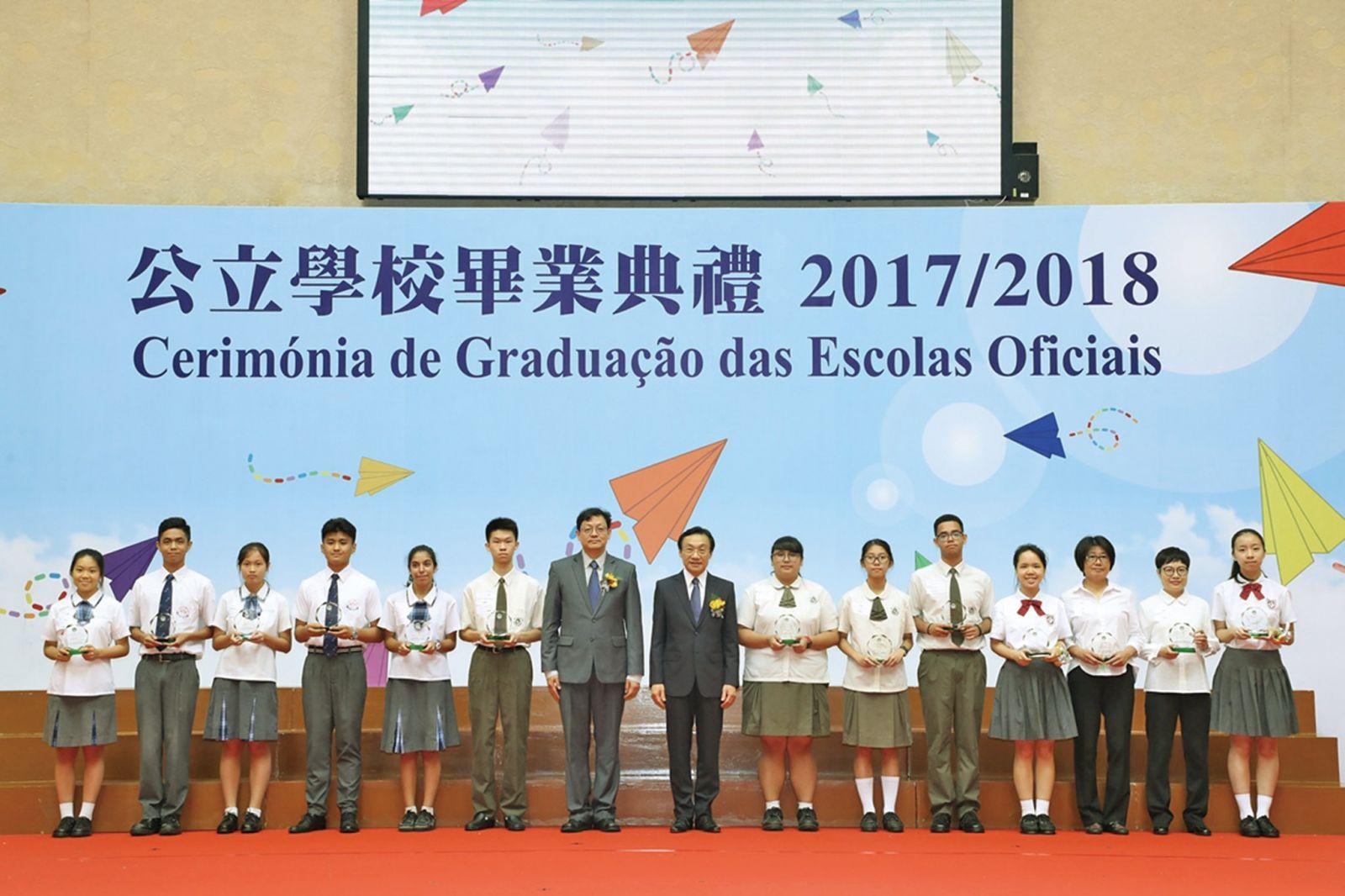 譚司頒獎予獲「蓮花獎」學生