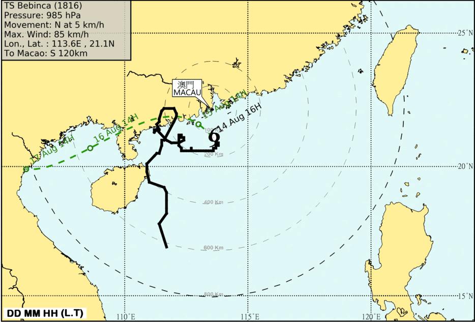 氣象局將於下午7時半改掛8號風球