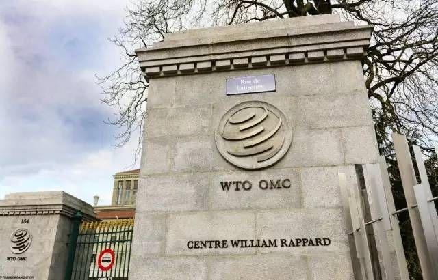 特朗普威脅將退出WTO
