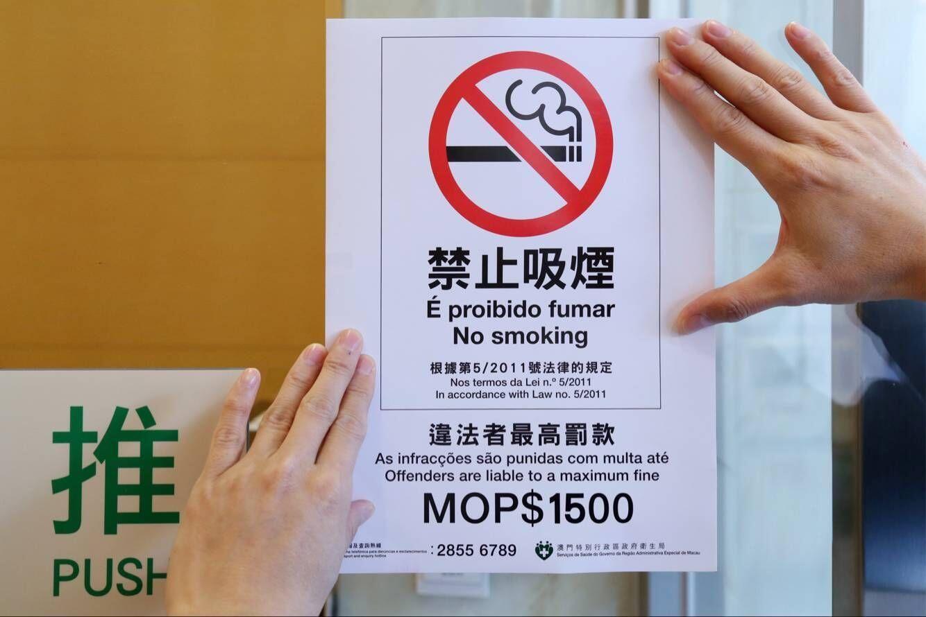 衛生局呼籲吸煙人士遠離煙草