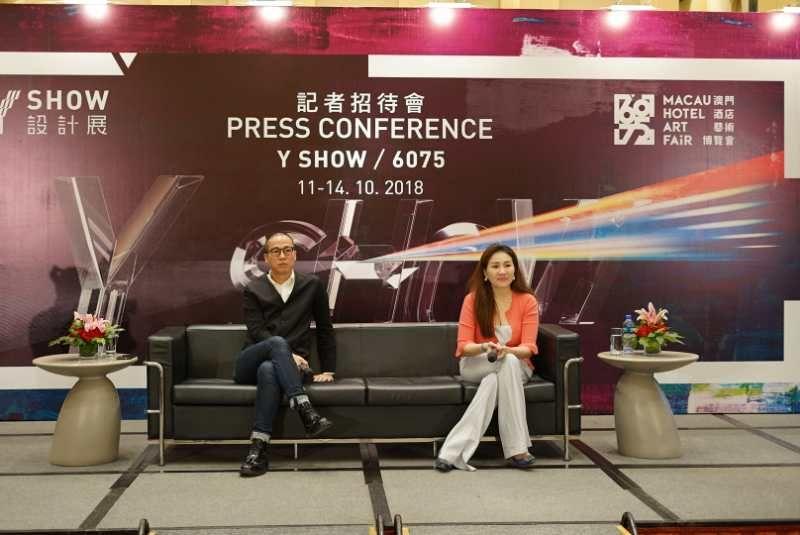 藝術設計盛典10月舉行