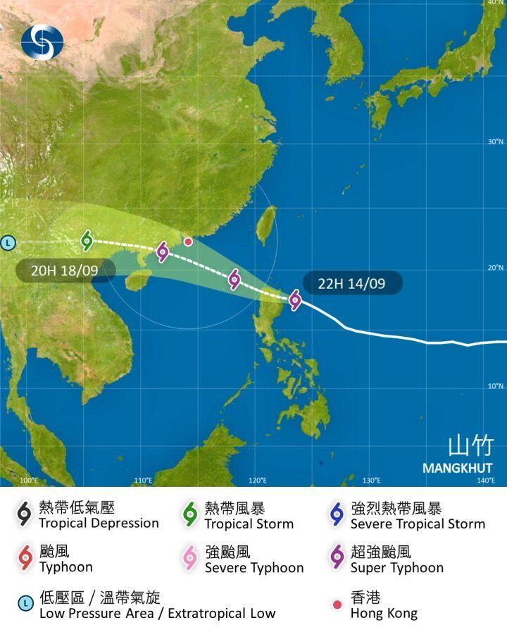 香港發出一號戒備信號