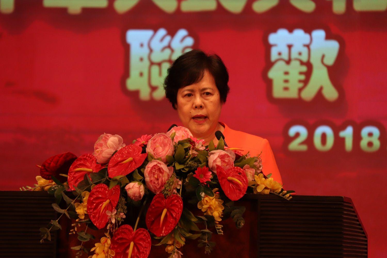 慶祝中華人民共和國成立69周年