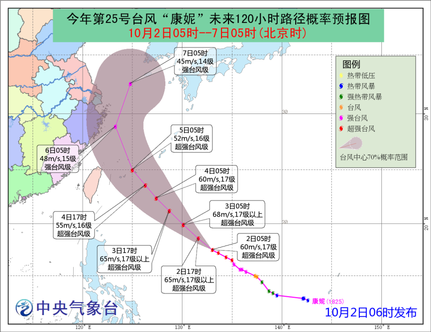超強颱「康妮」料周四五最接近台灣