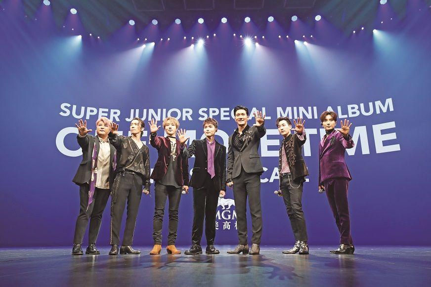 SJ 發布會粉絲喪叫