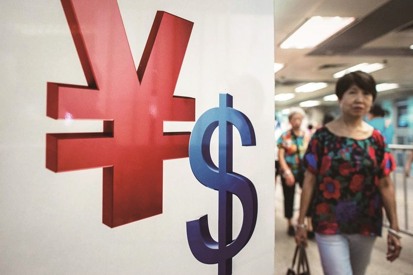 IMF:不擔心中國政府維護人幣能力