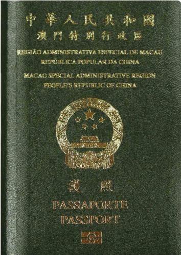 特區護照持有人可免簽證入境緬甸