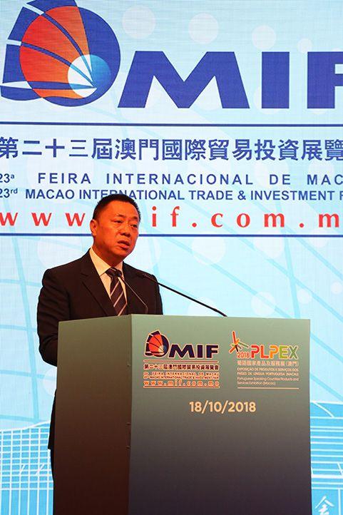 梁司:推動澳門會展發展 建多邊貿易合作機制