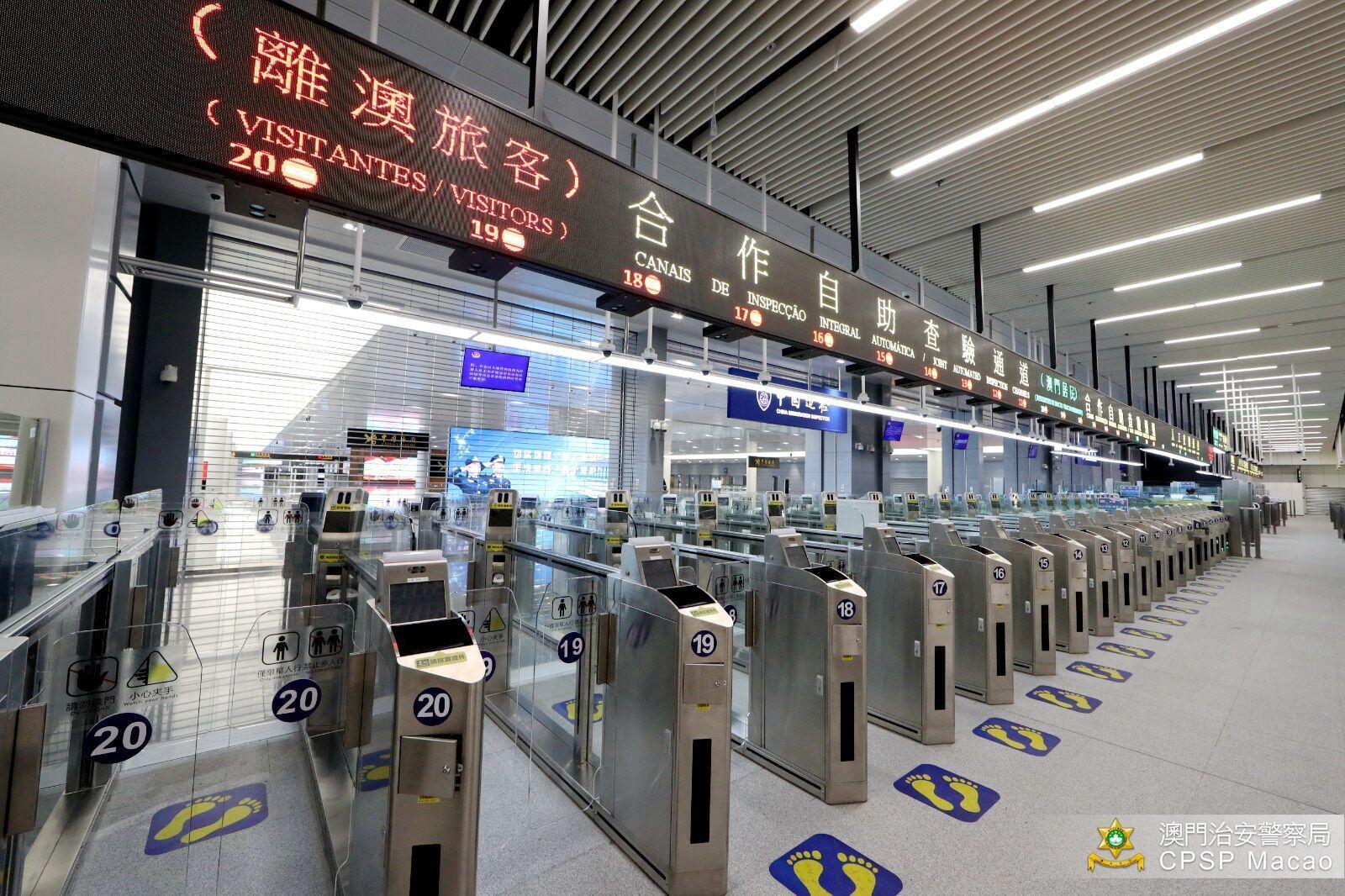 出境方為入境方進行旅客衛生檢疫