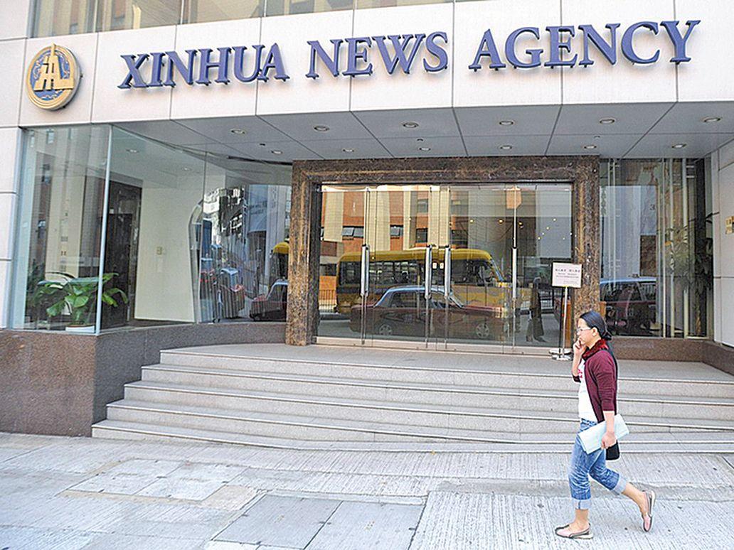 新華社:房地產調控決心不會改變