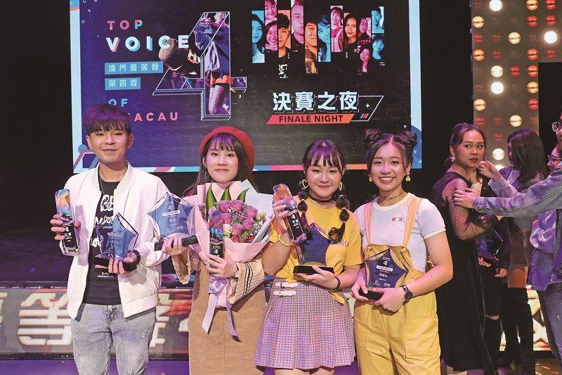 「澳门优等声」第四季决赛 约600学生报名得奖显实力
