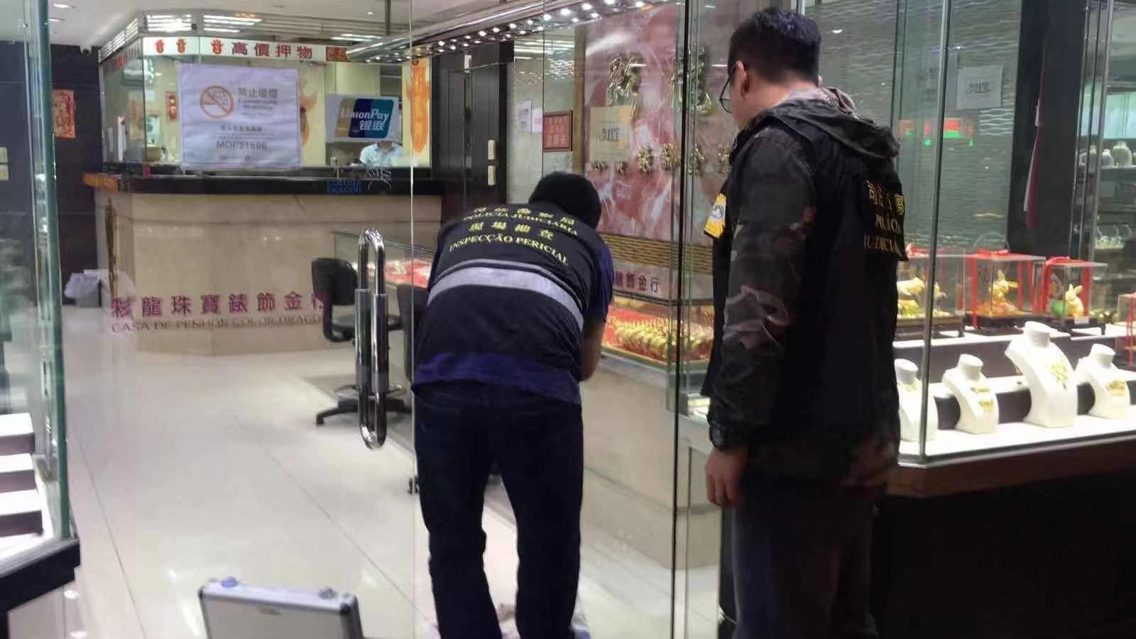 女商人被四賊詐騙300萬港元