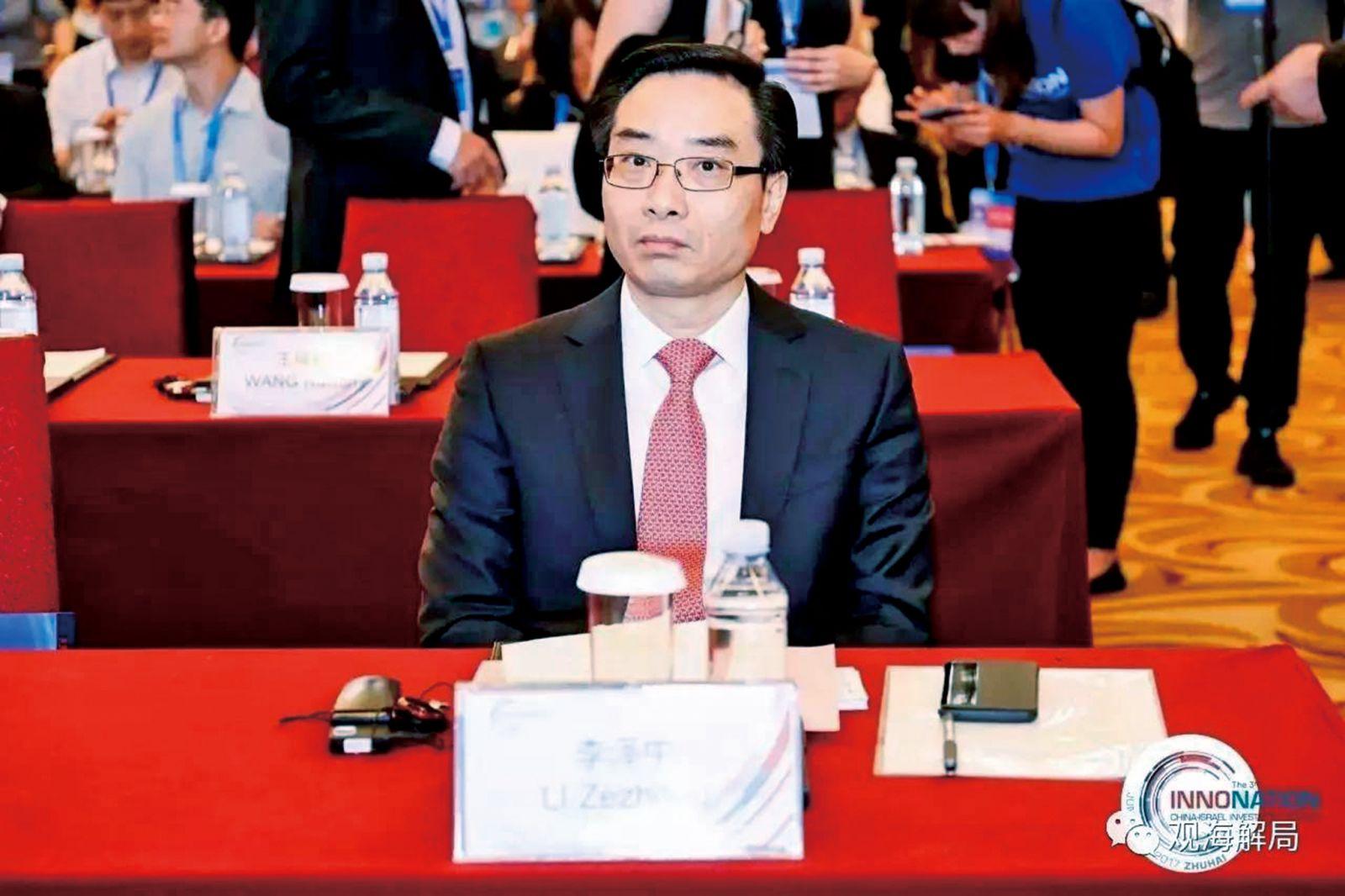珠海原市長李澤中被雙開