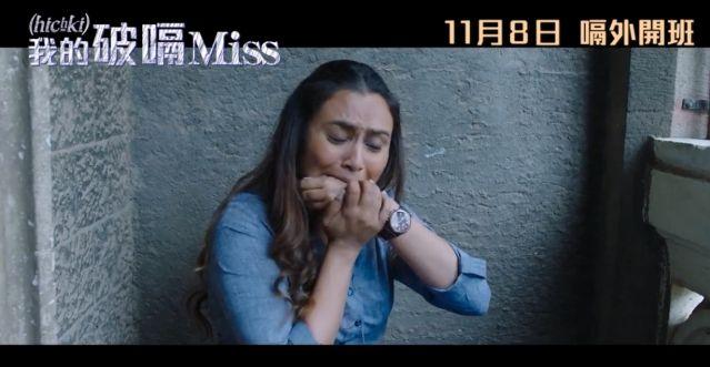 有望再掀 印度電影熱潮