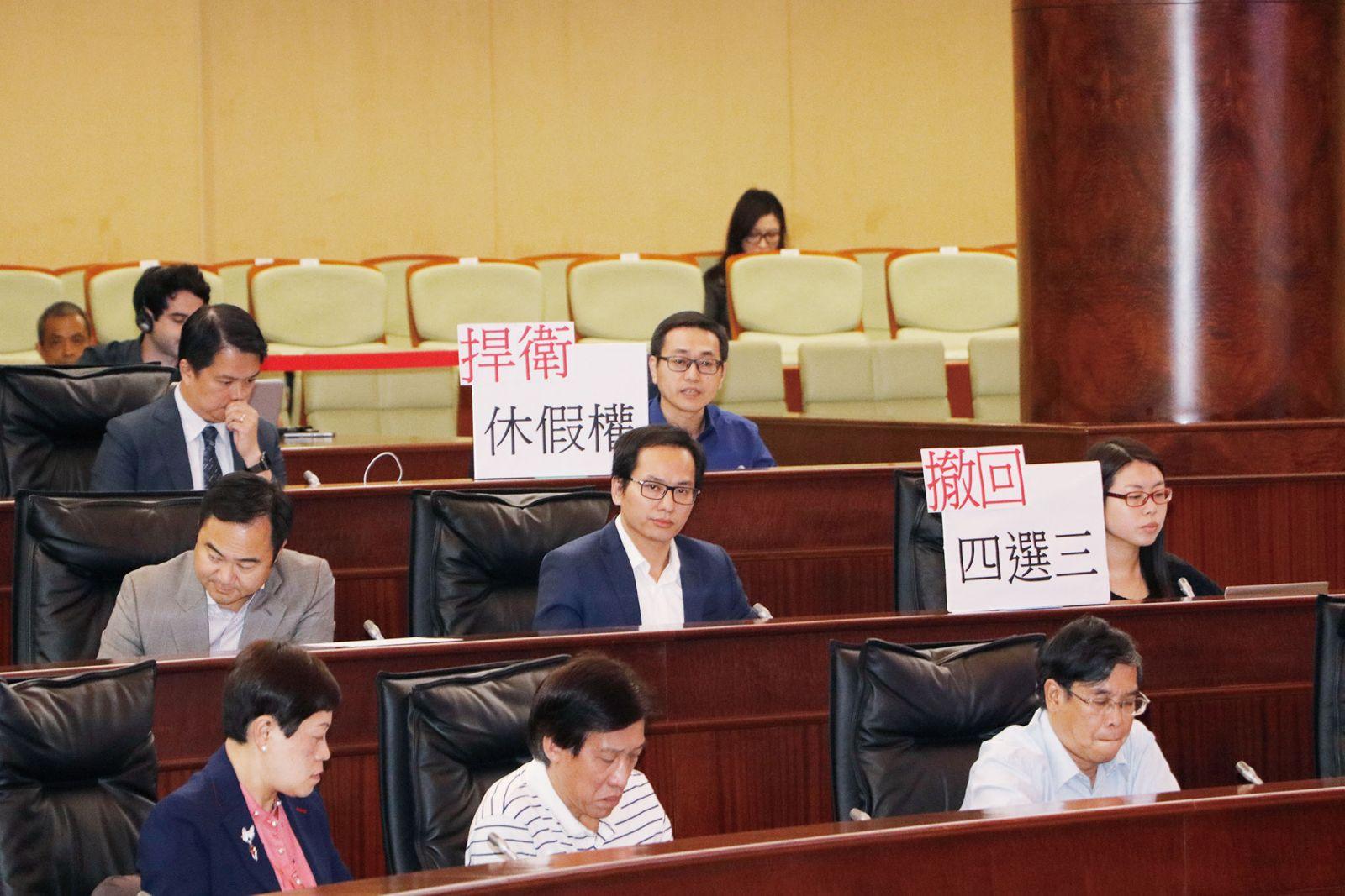 多位議員反對「四選三」方案