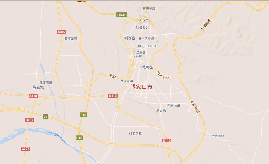 張家口化工公司附近爆炸11死傷
