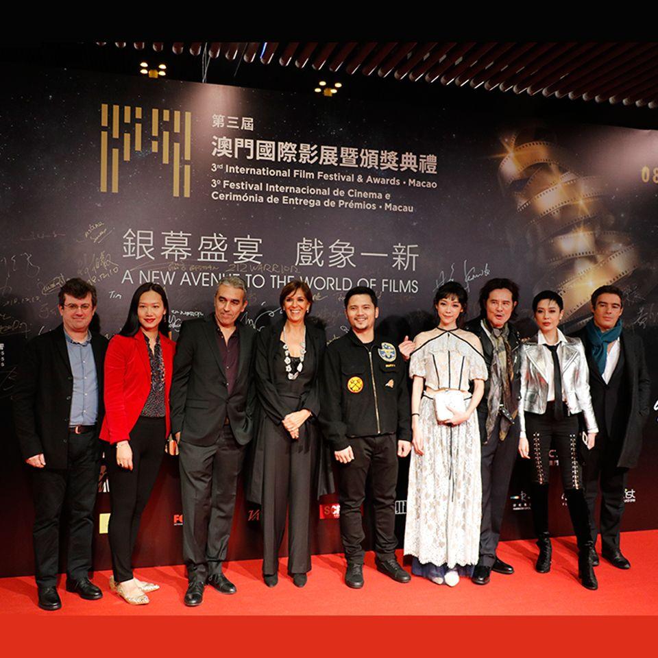 有片!《帝皇酒店》受熱捧移師文化中心上映
