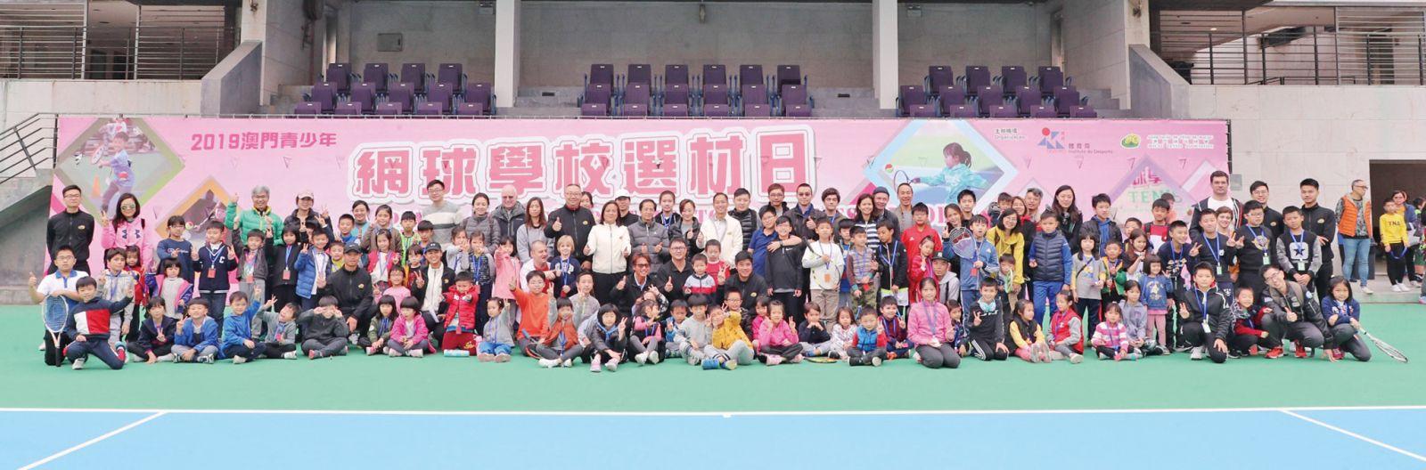 逾180青少年參與網球學校選材