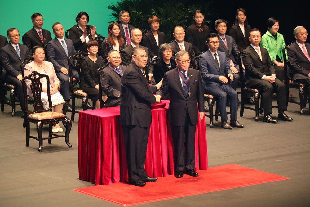 特區政府舉行2018年度授勳儀式