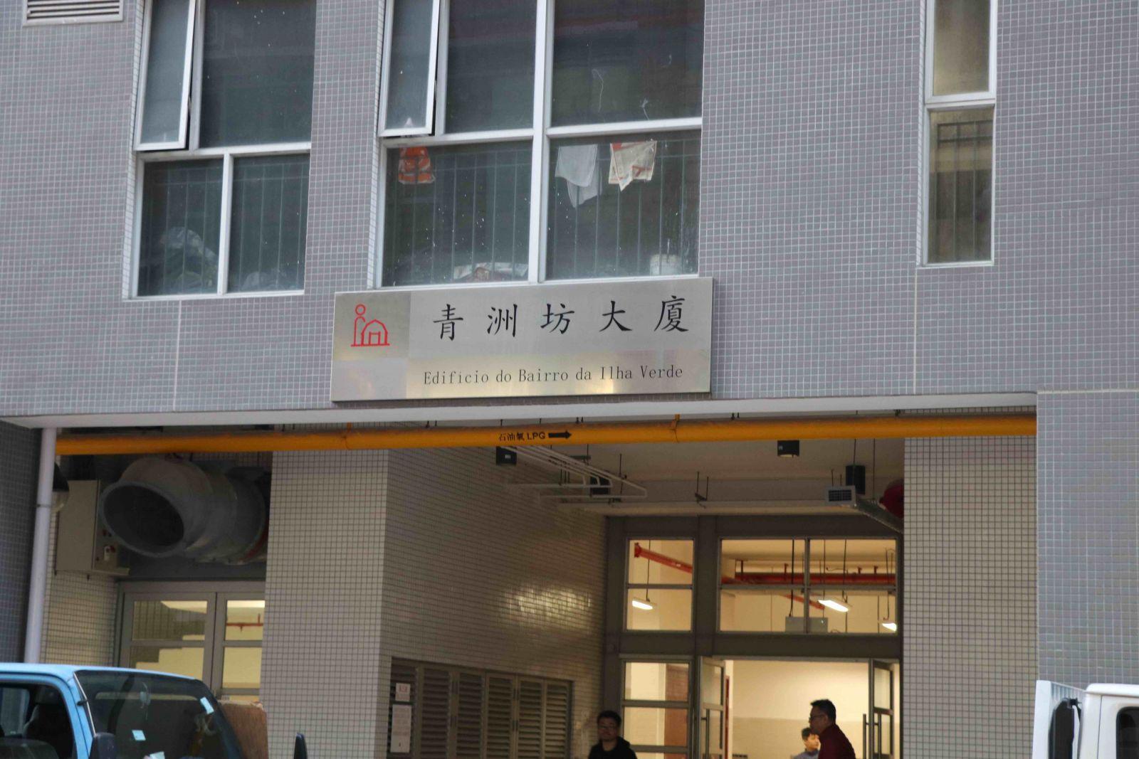 梁毓森:消防意見不具約束力
