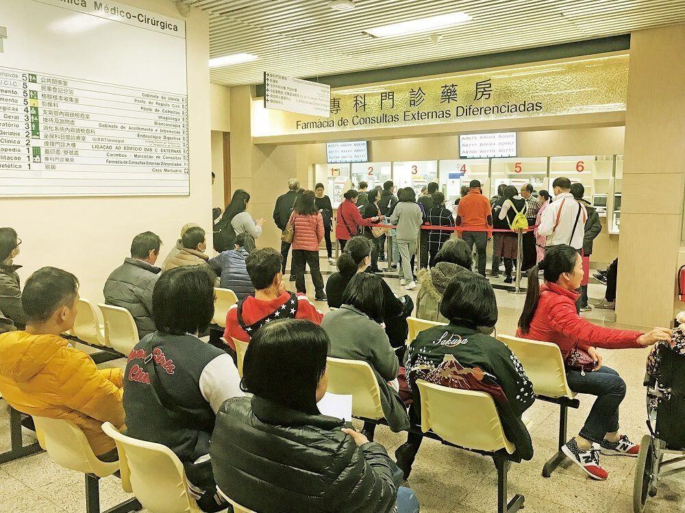 衛生局再接報七名學生染流感