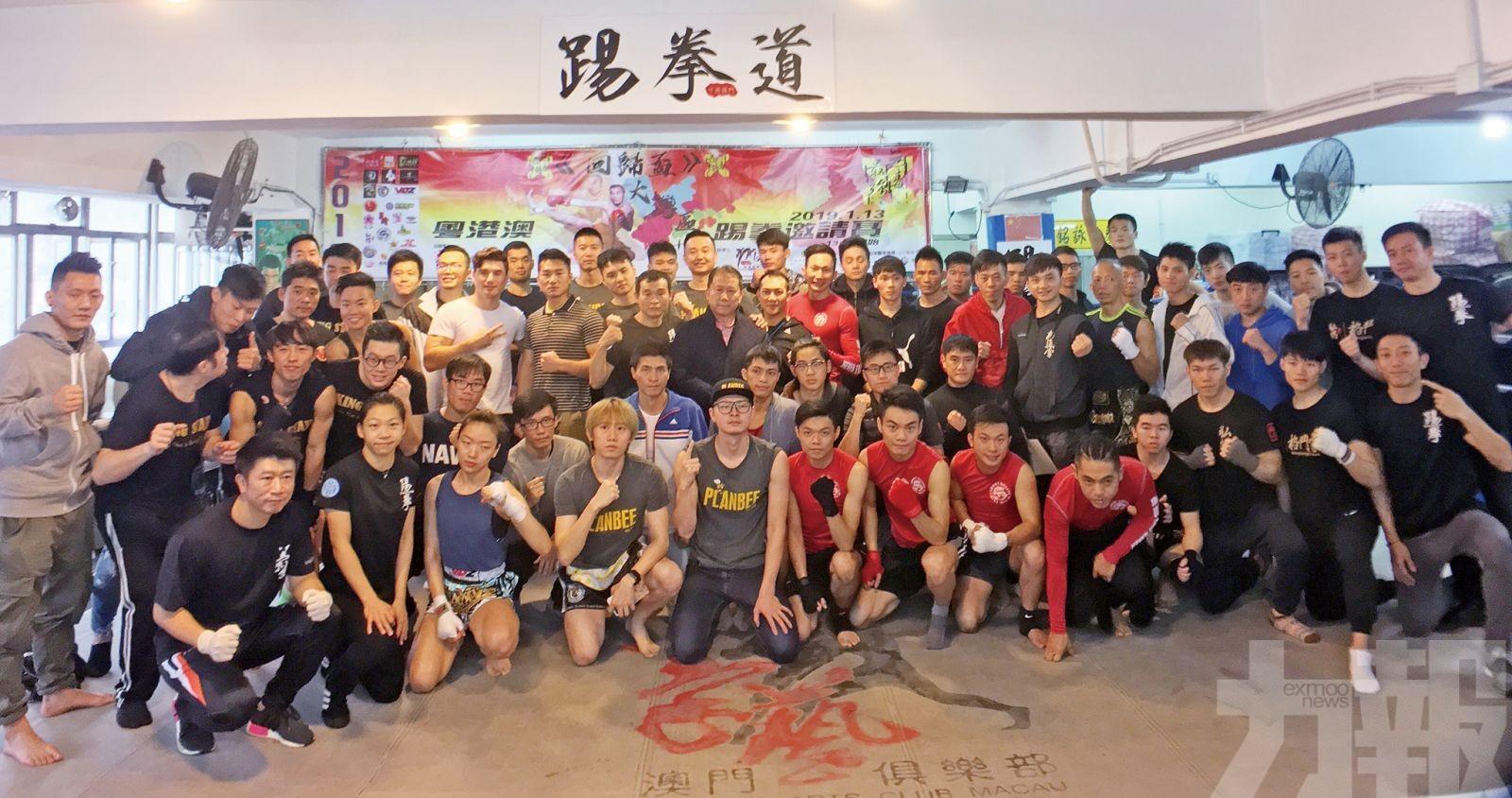 300多人參與大灣區+滬踢拳賽