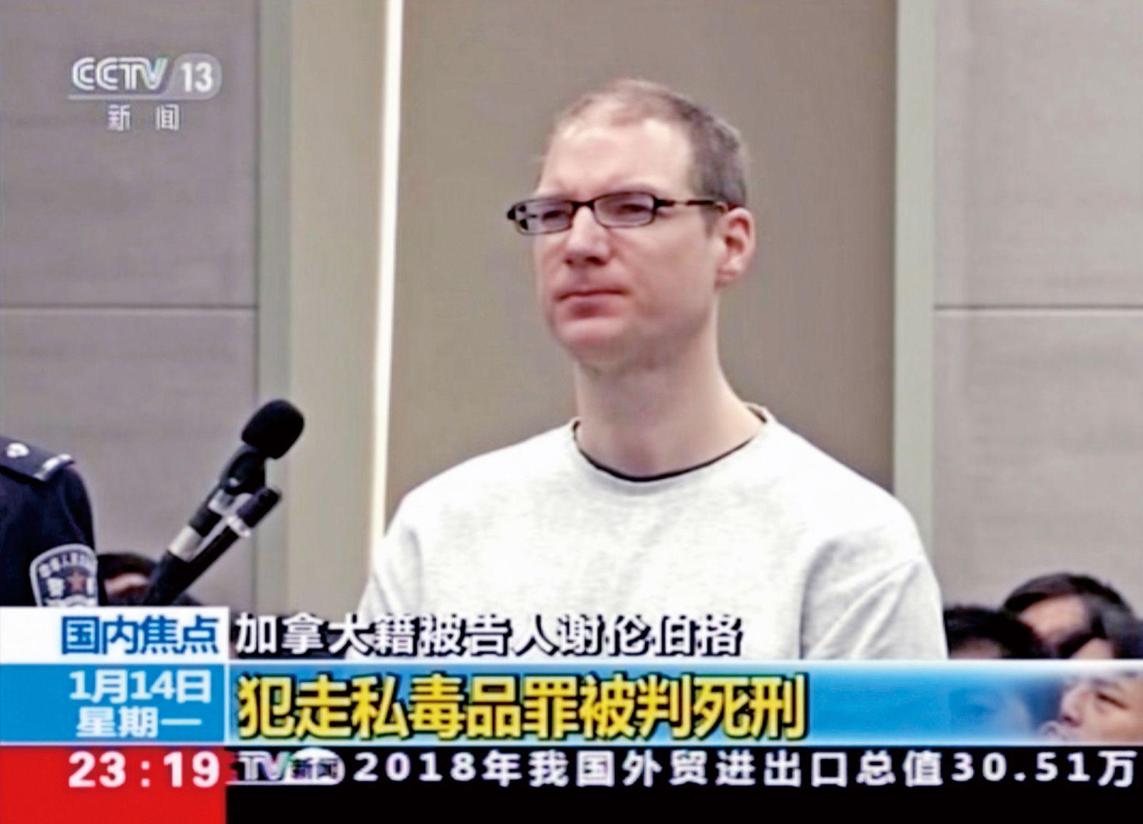 外交部:說話前不讀中國法律