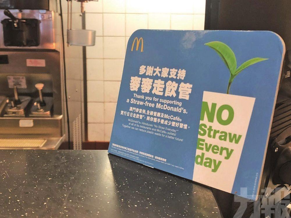 餐飲店推行「 走飲管」 市民普遍支持