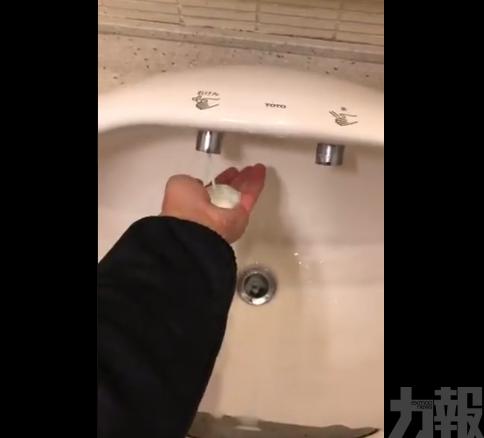 日本三合一洗手盆 無限輪迴洗手