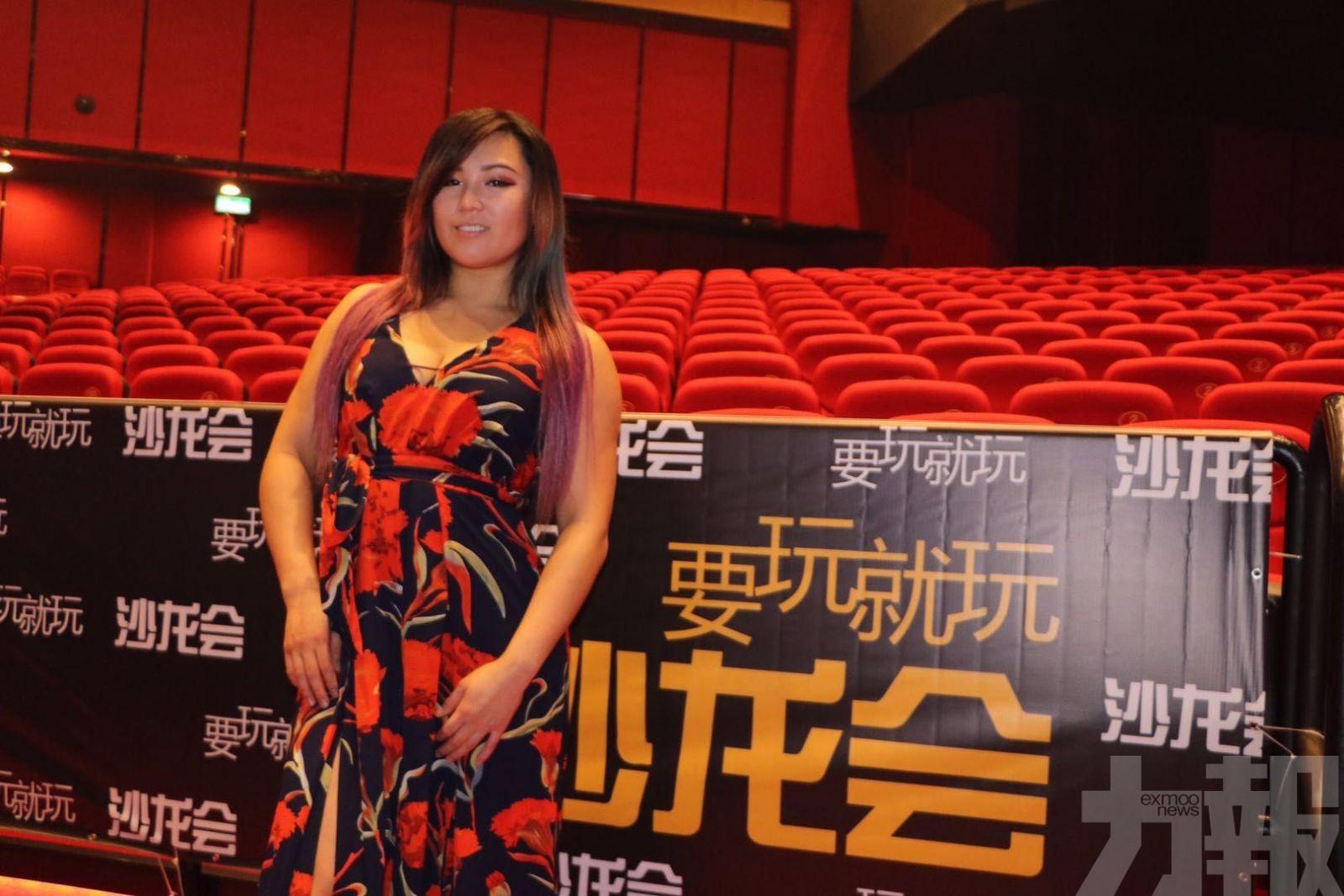 華裔女摔角手Zeda追夢