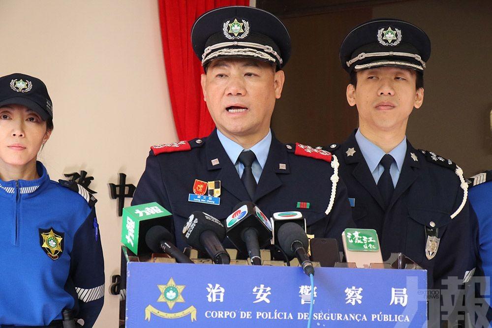 旅遊警察服務中心正式成立