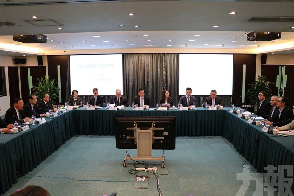 社協:今年將討論修訂解僱賠償上限