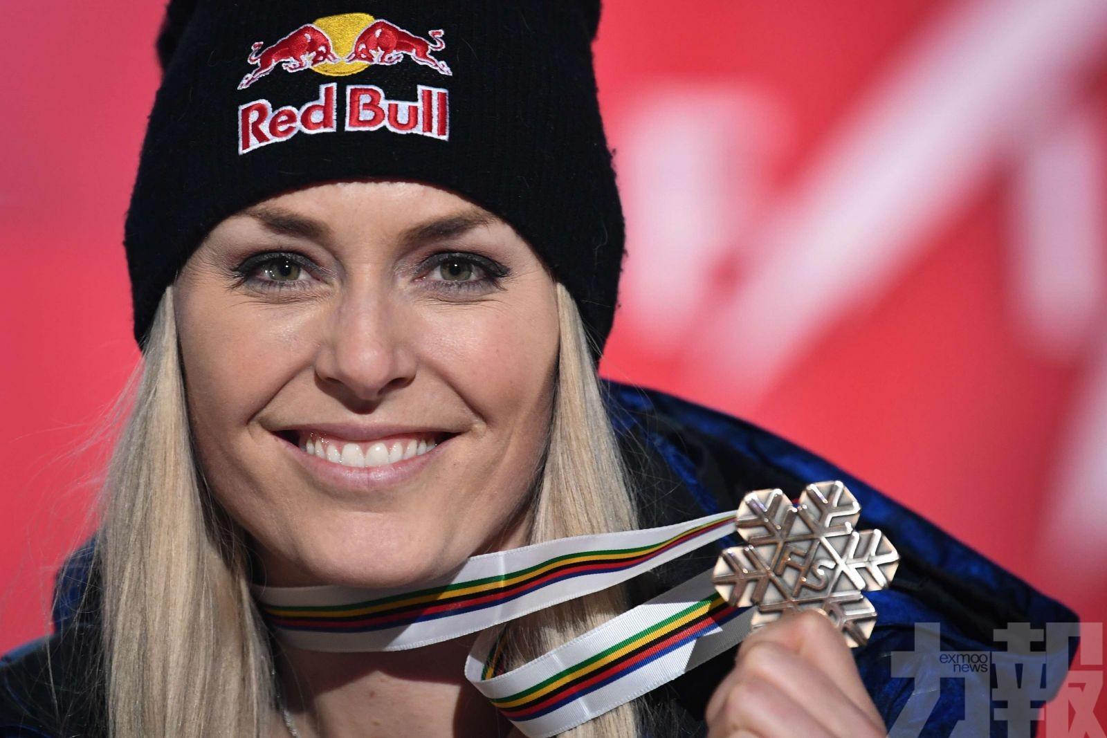 滑雪女王禾恩正式退役