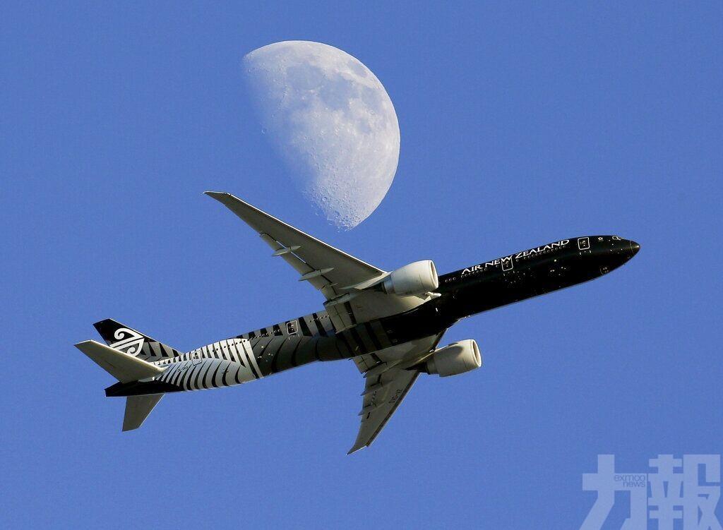紐西蘭航空赴上海客機折返