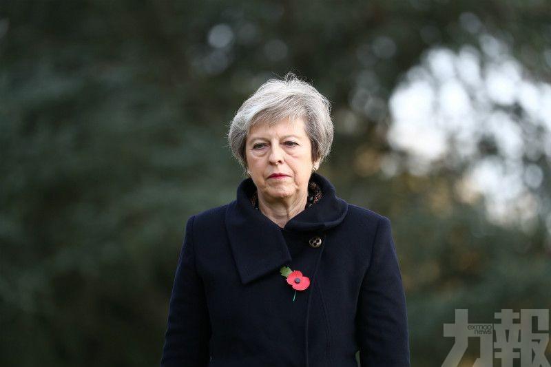 文翠珊傳有意今夏辭任首相
