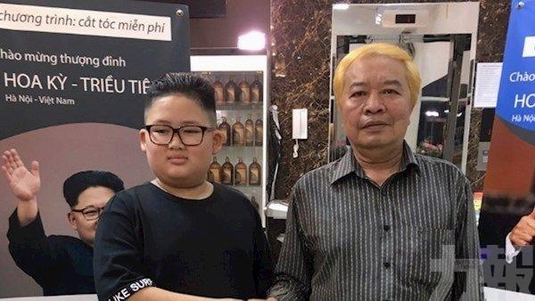 河內理髮店特金髮型免費剪
