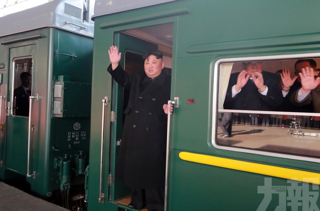 朝中社證實金正恩坐火車前往越南
