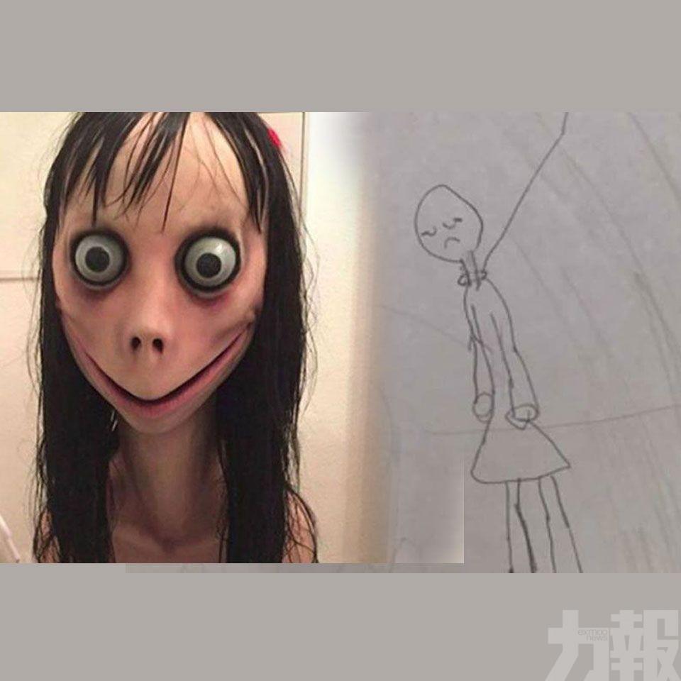恐怖遊戲「Momo」滲入熱門卡通片