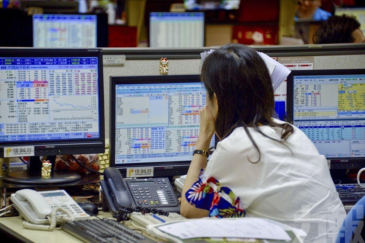 騰訊增電競投資升3.15%