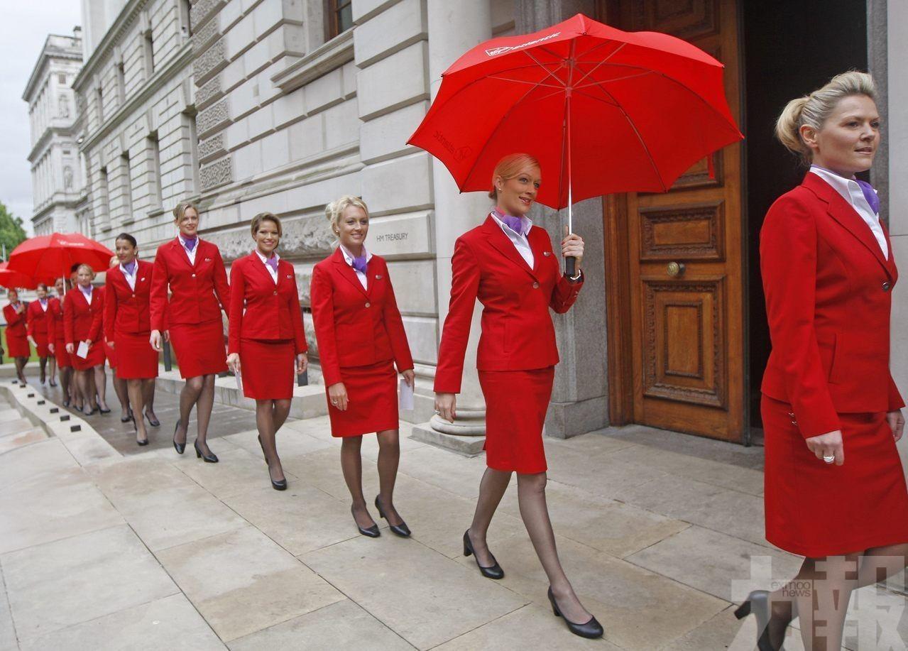 英国维珍航空「重大变革」 空姐可素颜,穿裤装上班