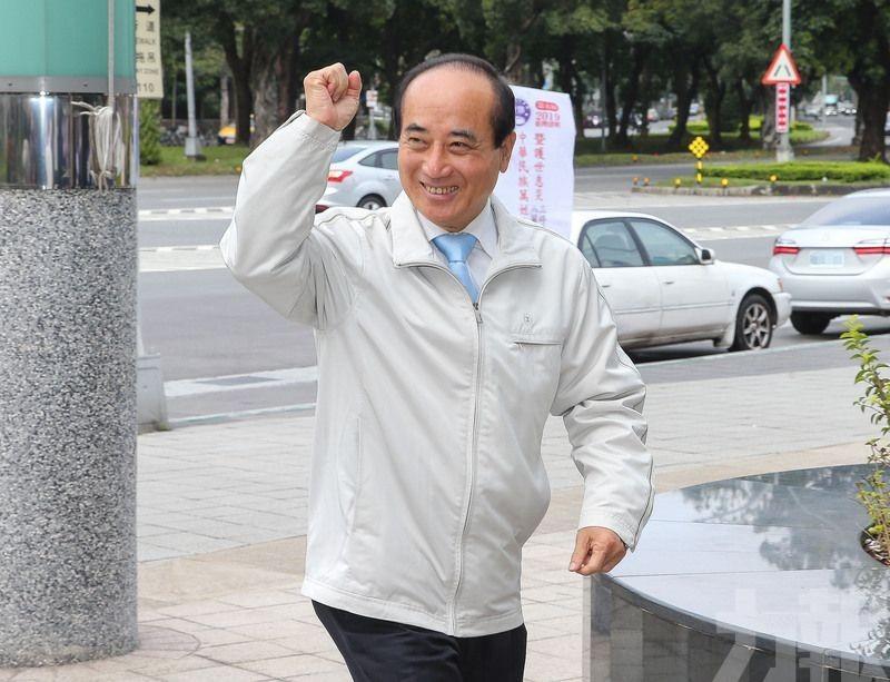 王金平宣布參選台灣「總統」